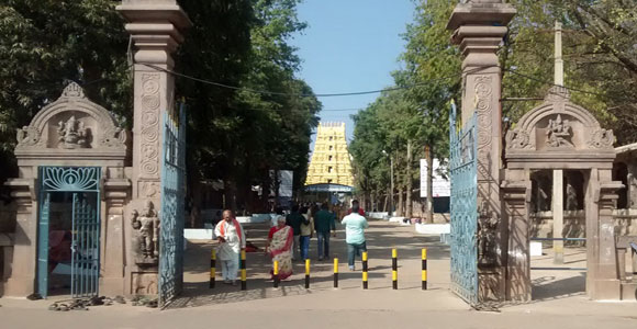 Srisailam Temple Entrance